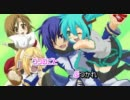 【ニコカラ】ハナマル☆センセイション (修正版)