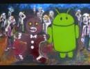 Android2.3がバイオハザードだった件