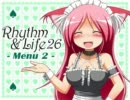 "Upper, Disco, Club, Progressive House ""Rhythm & Life 26"" パート2"