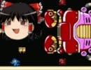 【ゆっくり実況】ロックマン10をプレイするゆっくりさん12【スナザメ】 thumbnail