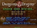 Dungeons & Dragons Shadow over Myst