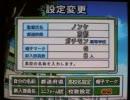 栄冠ナイン実況プレイ part39【ノンケ冒険記☆めざせポケモンマスター!】 thumbnail