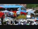 6月11日 反原発デモ、朝鮮人が難波を通過 ⑦