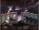 【Unlight】Ex ShadowLand-影斬り森の悪魔1【クエスト】