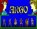 PC88版 アルゴー