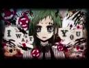【Viola】ポーカーフェイス【恐れ多くも歌ってみた】
