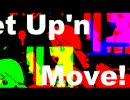 アイドルマスター 美希 「GET UP'N MOVE (DDRver)/S&K」