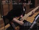 【予告】Junky ∞ ちょうちょデビューアルバム「LAPIS」