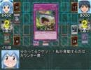 決闘!イカ娘 その7・前編 thumbnail