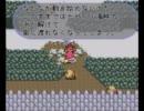 はじめてのロマンシングサガ2をたっぷり実況ぷれい*Part21