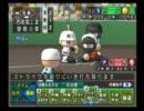 【パワプロ15】栄冠ナインをゆっくり実況プレイ~竜を討て!~(Part.12)