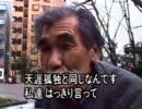 新宿ホームレス親子 後編