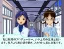 レスキューP奮闘記 第30話