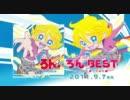 【9月7日発売】 ろんBEST -ひっしに歌って