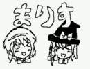 まりす(3)