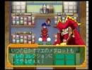 ◆メダロットR 実況プレイ◆part6