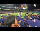 2006 World Baseball Classic Film 4/4