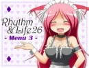 "Disco, Club, Progressive House ""Rhythm & Life 26"" パート3"