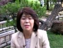 西川京子氏が語る 混迷している時こそ根ざして生きる女性の力が必要