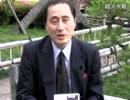 「反日」包囲網の正体 紹介映像
