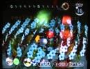 ピクミン実況プレイ part16【ノンケ冒険記☆ガチホモオリマーの観察日記】