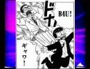 【DDR】Bo 4 U【美味しんぼ】