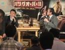 今、何杯目? 山本譲二と吉幾三が話題のフーターズでガチ呑みトーク!