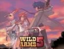 【WILD ARMS】歴代ワイルドアームズ OP&ED曲集【作業用BGM】
