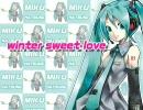 初音ミク オリジナル winter sweet love