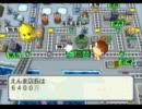 【桃鉄12西】西日本で再び奴らと戦おうpart34【ゆっくり77年目】 thumbnail