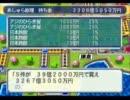 【桃鉄12】桃鉄12ハンデ戦R part28【ゆっくり77年目】 thumbnail