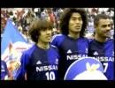 【サッカー】中村俊輔 横浜F・マリノス【1997-2002】