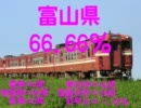 気まぐれ鉄道小ネタPART21 全国の国鉄車両率ランキング2011