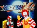 新ロックマンX ゼERO2 NEWS ZERO