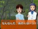 【卓M@s】T あ~る P G その6【ソード・ワールド2.0】