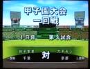栄冠ナイン実況プレイ part45【ノンケ冒険記☆めざせポケモンマスター!】 thumbnail