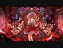 【東方ニコカラ】It looks like scarlet devil【On Vocal】