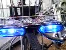 自転車 改造 thumbnail