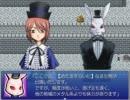 ローゼンメイデン短編RPGを作ってみた ~交わる蒼と永遠神剣~ Part06