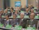 元・日本兵の叫び 国賊弁護士を告発・糾弾