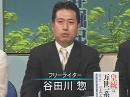 【谷田川惣】皇統は万世一系である[桜H23/6/30]