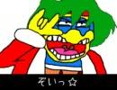 ぷよぷよフィーバー メタナイト卿VSデデデ大王 高画質版 3/3