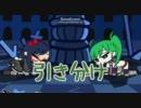 【ぷちっと★ロックシューター】冒険者全員で協力して敵を撃破せよ!