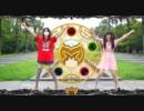 【れっどりん☆☆☆】マジカルフォース 踊っ