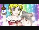 【第3回東方ニコ童祭】寅丸星で551のアレ【関西ローカルCM】