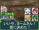 大妖精のソードワールド2.0【8-10】