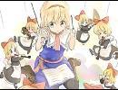 【第3回東方ニコ童祭】 不思議の国のアリス ~吹奏楽のための