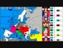 【Diplomacy】全てを終わらせる戦争-1902春-【アイマス】