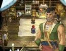 イース -フェルガナの誓い- プレイ動画15