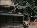 〈昭和〉1950年代の日本のカラー映像